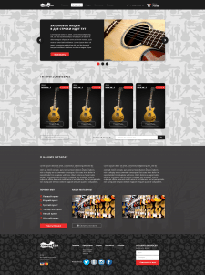 Landing Page для продажи гитар ZombieBass