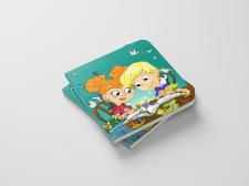 Иллюстрации для обложки детской книги