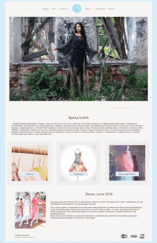 Бренд LeokA - адаптивный сайт на Wordpress