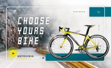 Лендинг продажи велосипедов