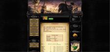 Игровой  проект Ultima Online