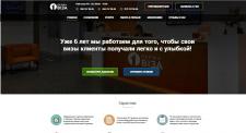 Доработка функционала сайта, фреймворк Kohana