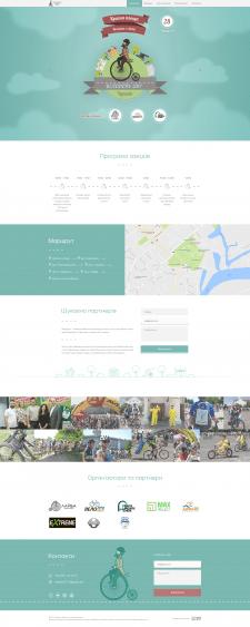 Landing Page для мероприятия Велодень