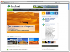 Сайт-блог для туристов Free-travel
