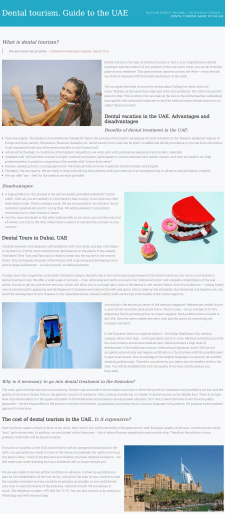Dental tourism. Guide to the UAE