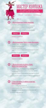 menu collage master