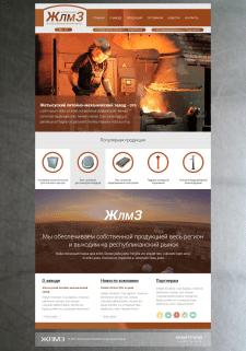 Дизайн корпоративного сайта литейно-механического