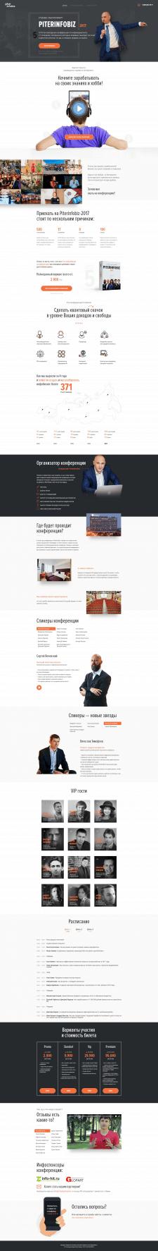 Piter Infobiz (Landing Page)