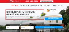 """Продвижение сайта компании """"Фасадная мастерская"""""""