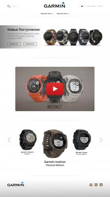 Дизайн сайта Garmin