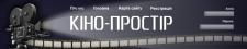 Шапка для сайта о кино