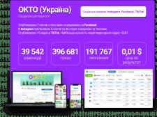 OKTO Україна
