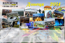 Полиграфия: настенный календарь