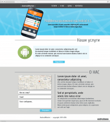 Дизайн сайта для разработки мобильных приложений