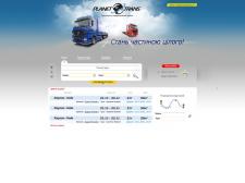 Дизайн главной страницы сайта грузоперевозок