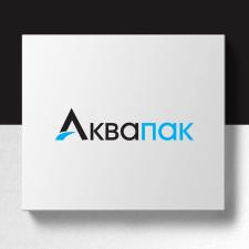 Аквапак