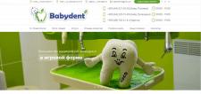 BabyDent