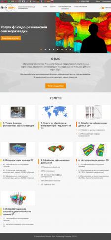 Доработки сайта Seismicdataprocessing.com
