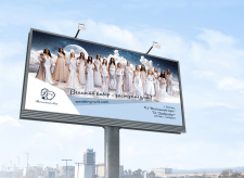 Wedding Fabric Boutique Billboard