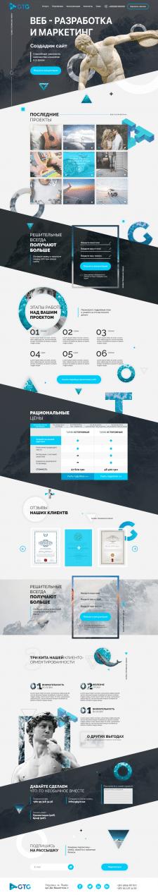 Дизайн лендинга для веб студии.