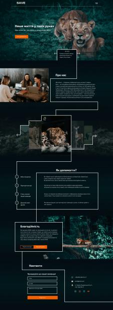 "Website ""SAVE"" (about wildlife)"