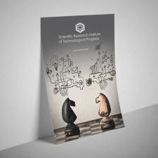 Рекламный плакат для Научного института