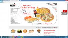 SEO оптимизация сайта по продажи суши