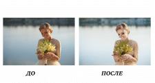 Обработка фото. Ретушь. Цветокоррекция