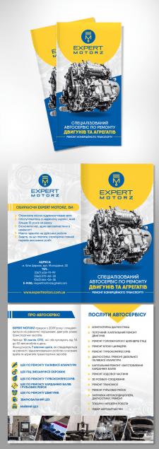 Буклет Expert Motorz