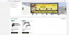 Интернет-магазин beliaev
