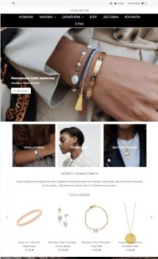 Интернет-магазин Shopify VivaLaVika