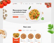 Доставка итальянских блюд VILLA-MARTA