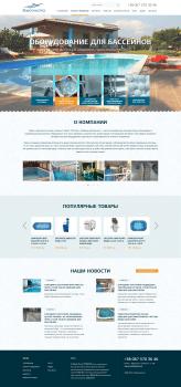Водо - дизайн сайта