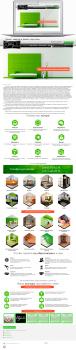 Бизнес сайт FullHause