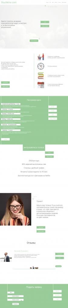 Consept design Shychkina.com