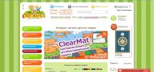 Наполнение интернет-магазина Kovrenok