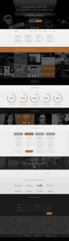 Концептуальный дизайн для веб-студии