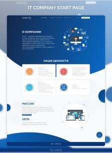 IT company start page