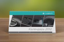 Календарь Logitech