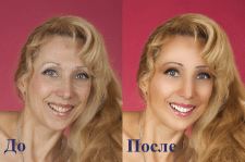 Портретная ретушь2