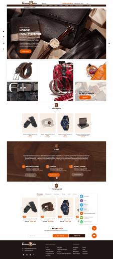 Разработка магазина Галантерейка Opencart 2.3