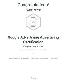 Сертификат Google по Мобильной рекламе