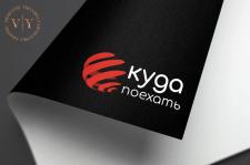 Логотип для турагентства Куда Поехать (Конкурс)