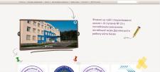 Сайт школы №23  г.Киев