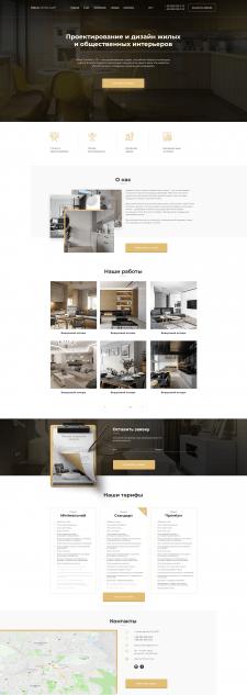 Макет сайта для дизайнера интерьеров