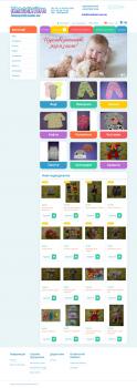Интернет-магазин детской одежды и игрушек