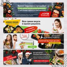 Комплект баннеров General-Food.ru