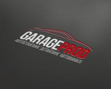 Логотип для GarageProd