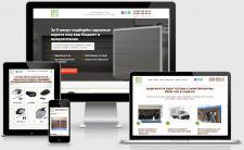 Landing page «AРТ ворота» для компани «Арт-актив»