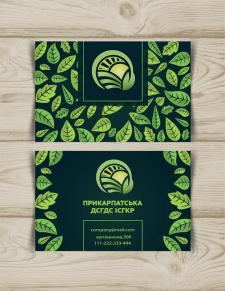 Візитка  Прикарпатська дослідна станція